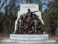 Alabama Monument.JPG
